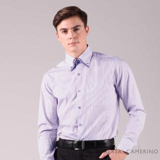 【ROBERTA 諾貝達】台灣製 合身版 不易起皺 速乾簡約條紋長袖襯衫(紫色)