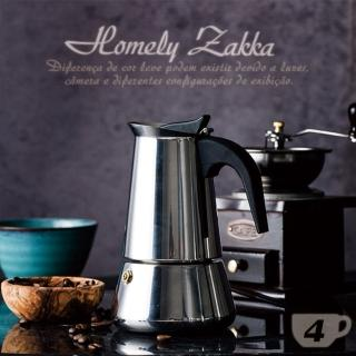 【Homely Zakka】都會簡約不鏽鋼咖啡壼/摩卡壼(4杯)