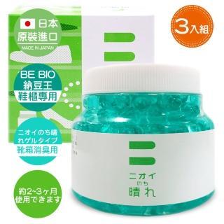 【日本原裝】BEBIO納豆王-鞋櫃專用-除臭防黴150g-3入組(日本納豆菌淨化專利技術)