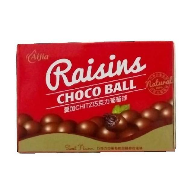 【愛加】巧克力葡萄球(50g)