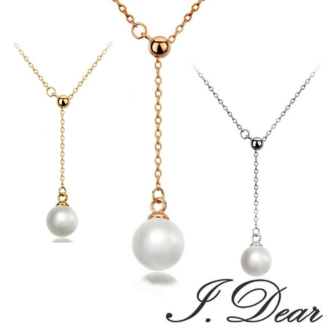 【I-Shine】名媛氣質-正白K-日韓明星同款可調節珍珠鎖骨項鍊(3色)