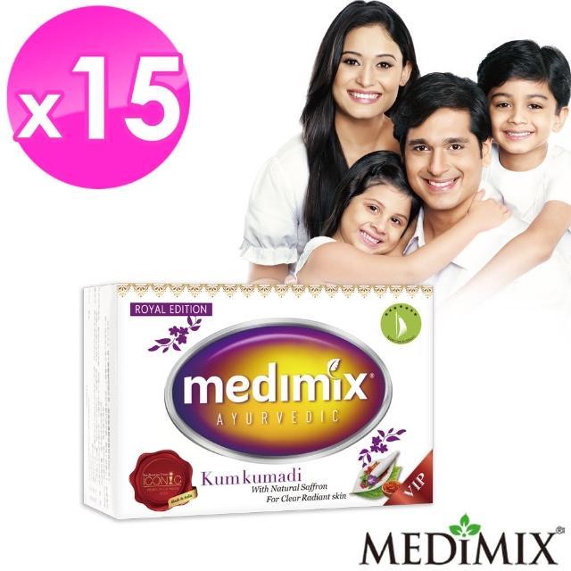 Medimix藏紅花無敵回春美容皂(S)(35)