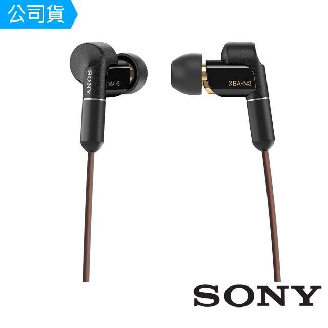 【SONY 索尼】Hi-Res 4.4mm平衡傳輸入耳式耳機 XBA-N3BP(公司貨)
