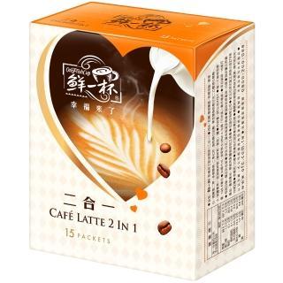 【鮮一杯】幸福來了即溶咖啡二合一(20gX15入)