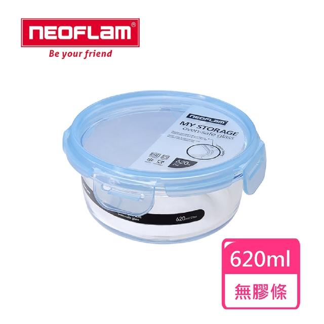 【NEOFLAM】專利無膠條上蓋耐熱玻璃保鮮盒(圓形620ml)
