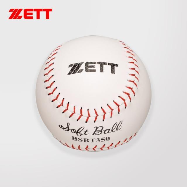 【ZETT】比赛用垒球 24打(BSBT-350)