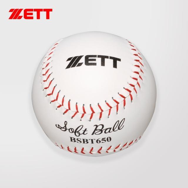 【ZETT】防水练习用垒球 一打(BSBT-650)