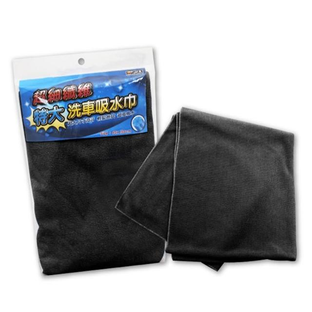 【YARK】超細纖維特大洗車吸水巾65*150cm(汽車|清潔|擦拭布)