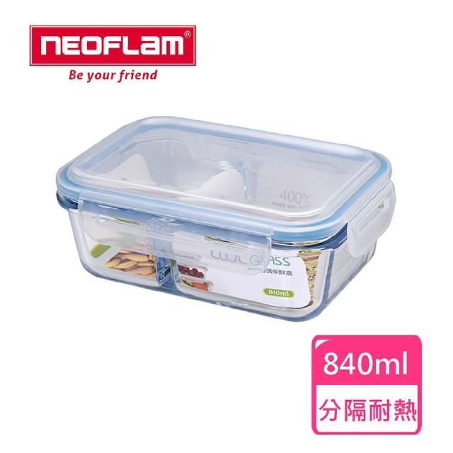 【NEOFLAM】CLOC分隔耐熱玻璃保鮮盒840ml(微烤兩用)