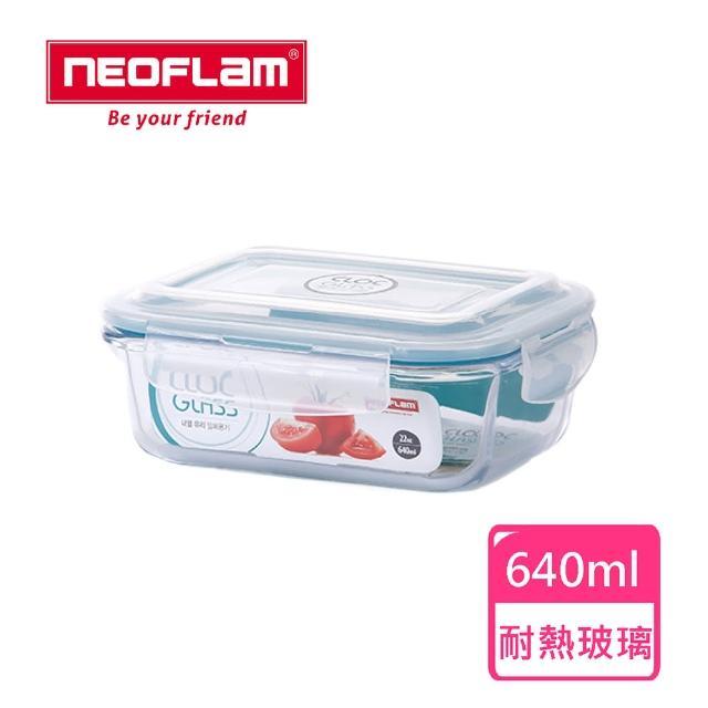 【NEOFLAM】CLOC系列耐熱玻璃保鮮盒(長方形640ml)
