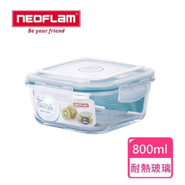 【NEOFLAM】CLOC系列耐熱玻璃保鮮盒(正方形800ml)
