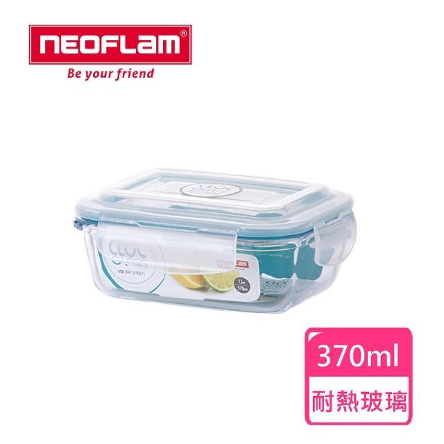 【NEOFLAM】CLOC系列耐熱玻璃保鮮盒(長方形370ml)
