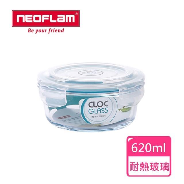 【NEOFLAM】CLOC系列耐熱玻璃保鮮盒(圓形620ml)