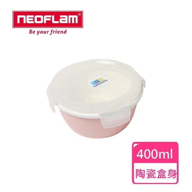 【NEOFLAM】陶瓷圓形保鮮盒400ml(粉紅色)
