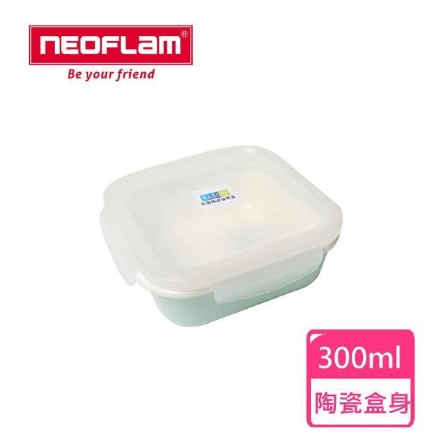 【NEOFLAM】陶瓷正方形保鮮盒300ml(翠綠色)