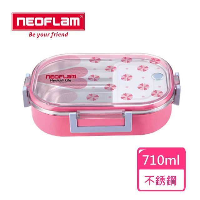 【NEOFLAM】長方型不鏽鋼保溫餐盒710ml(粉紅色)