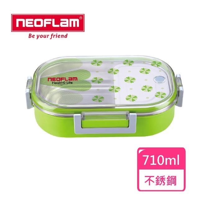 【NEOFLAM】長方型不鏽鋼保溫餐盒710ml(綠色)