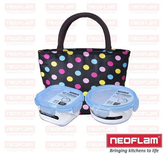 【NEOFLAM】專利無膠條上蓋耐熱玻璃保鮮盒(輕食3件組)