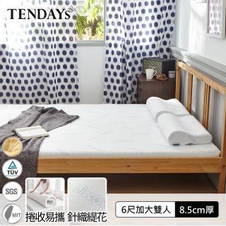 【TENDAYS】DS柔眠床墊6尺加大雙人(晨曦白 8.5cm厚 記憶床-不含枕)