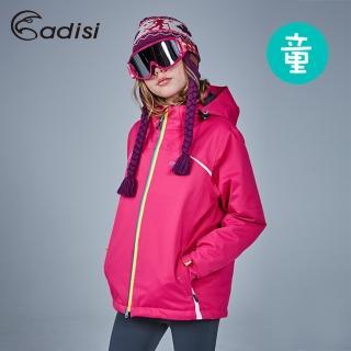 【ADISI】童Primaloft可拆帽防水透氣保暖雪衣(滑雪、防風、柔軟、RECCO)