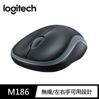 【Logitech 羅技】M186 無線滑鼠