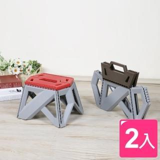 【真心良品】金剛止滑摺合椅-小(2入)