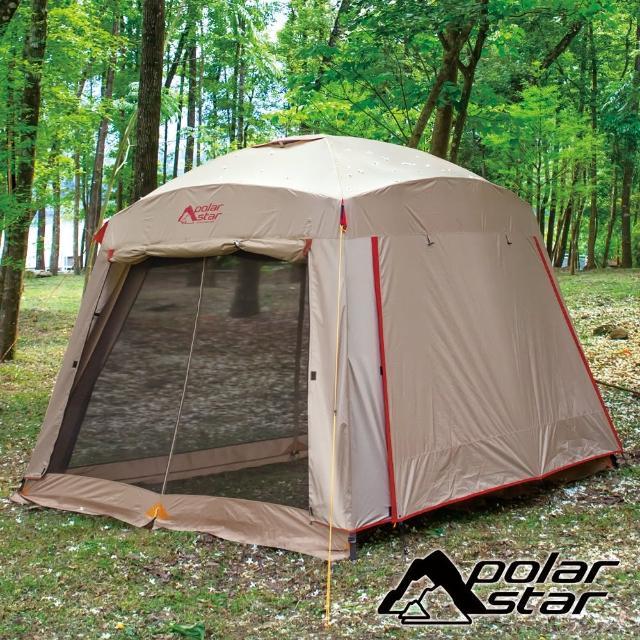 【PolarStar 桃源戶外】露營網屋 附四面遮陽圍布 P17729(露營 戶外 休閒 野營 帳篷 炊事帳)