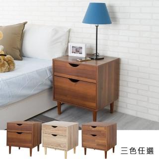 【Homelike】薇菈二抽床頭櫃(三色)