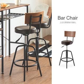 【完美主義】復古風升降吧檯椅/餐椅/辦公椅/高腳椅-1入組