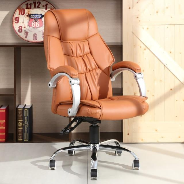 【LOGIS】LOGIS-泰爾橘主管辦公椅 電腦椅 皮椅(辦公椅 電腦椅 皮椅)