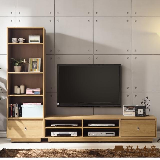 【日本直人木業】LEON180CM四格電視櫃加60CM展示櫃