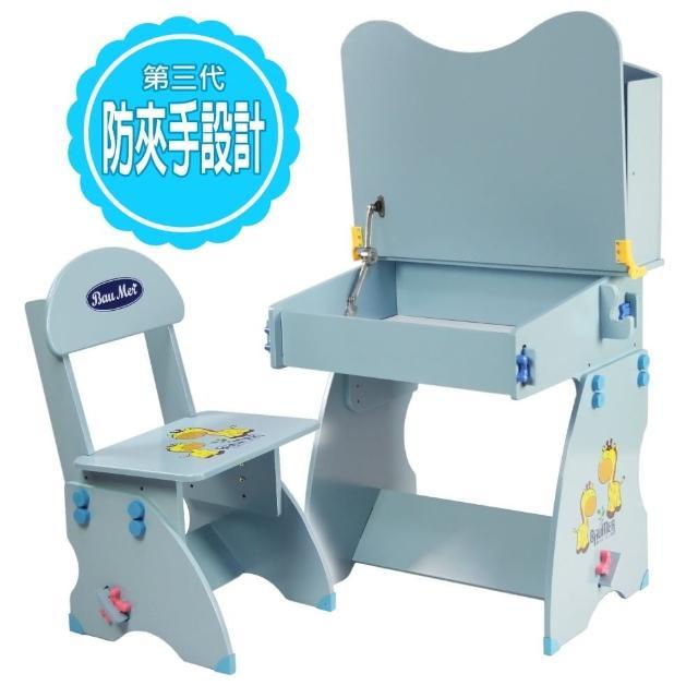 【寶盟BAUMER】第二代木質兒童升降成長書桌椅(天空藍)
