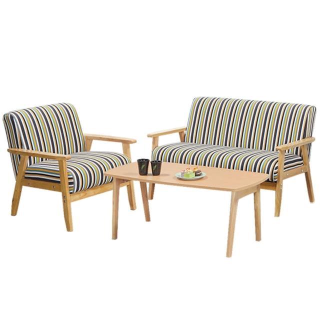 【Bernice】布里實木沙發椅+茶几組合(1人+2人+茶几)