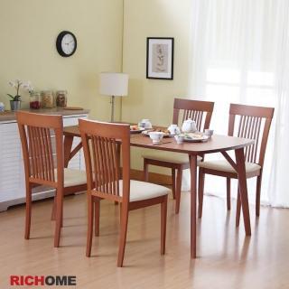 【RICHOME】阿瑟150CM實木餐桌椅組-1桌4椅(2色)