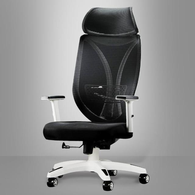 【IDEA】Maurice 雙曲面彎型支撐結構框架職能專業工學椅/商務辦公椅(黑白2色)