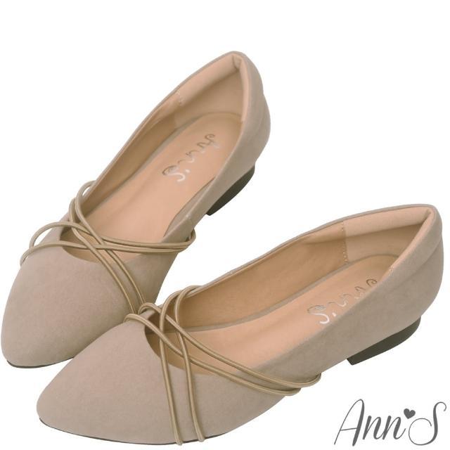 【Ann'S】恣意優雅-造型交叉鬆緊平底尖頭鞋(杏)