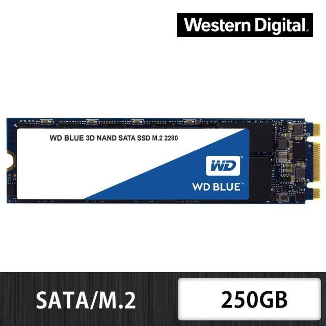 【WD 威騰】藍標SSD 250GB M.2 SATA 3D NAND固態硬碟