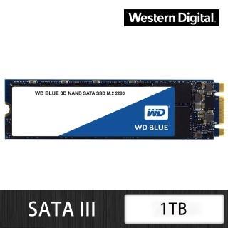 【Western Digital】藍標SSD 1TB M.2 SATA 3D NAND固態硬碟