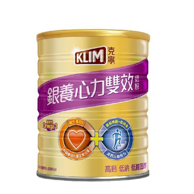 【KLIM 克寧】銀養奶粉高鈣雙效配方 750g