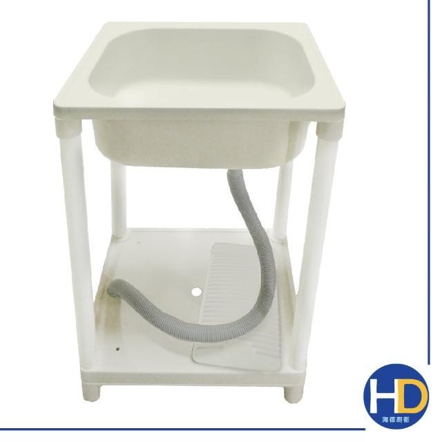 【雙手萬能】輕巧塑鋼單水槽(加大款)