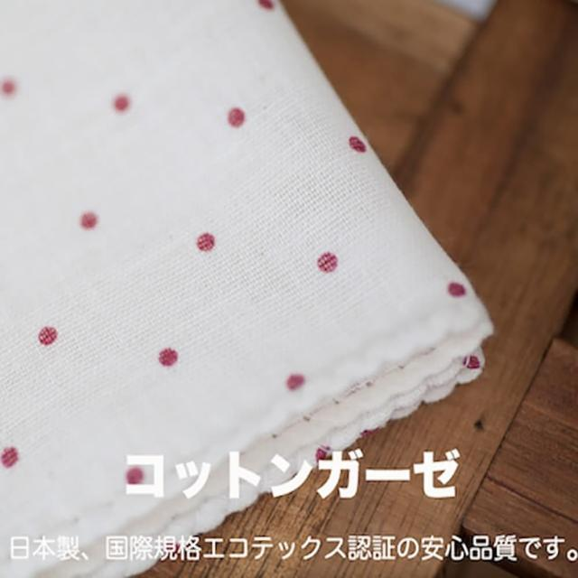 【MARURU】日本製點點紗布手帕 4入(新生兒寶寶無漂白紗布巾/日本製紗布手帕)