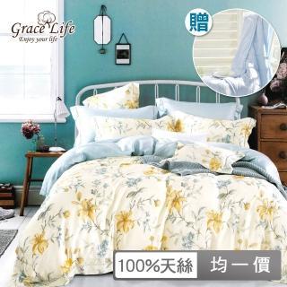 【Sun Color】雙人/加大 100%天絲四件式兩用被套床包組(多款任選)