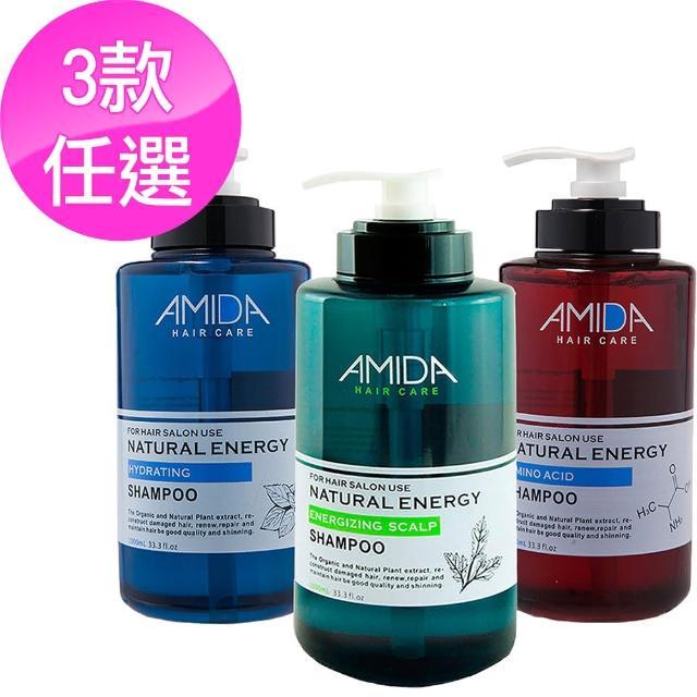 【Amida 蜜拉】平衡/保濕/胺基酸洗髮精 1000ml(三款任選)