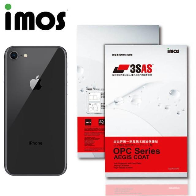 【iMos】APPLE iPhone 8(3SAS 疏油疏水 背面保護貼)