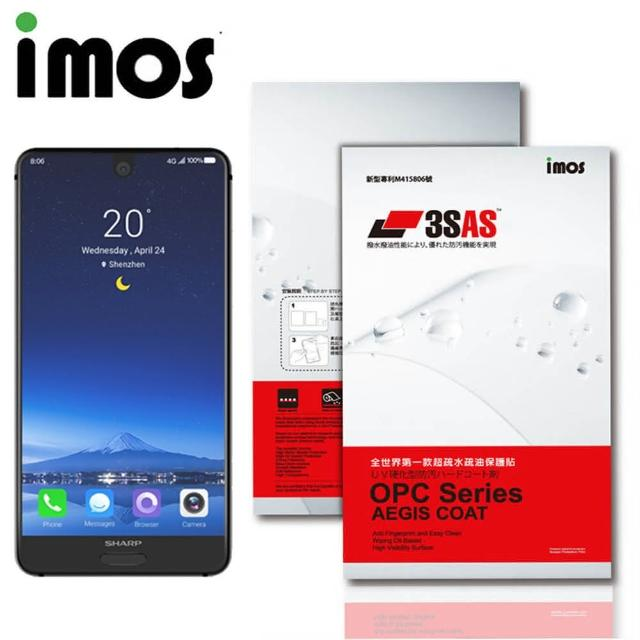 【iMos】SHARP AQUOS S2(3SAS 疏油疏水 螢幕保護貼)