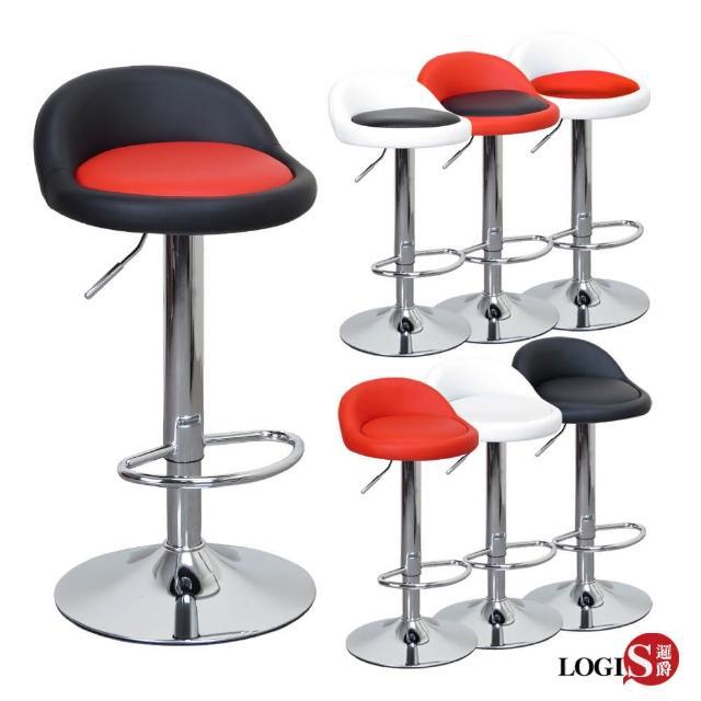 【LOGIS】高卡咪腳圈吧台椅/高吧檯椅029A0X(工作椅/美容椅/休閒椅/美髮椅/旋轉)