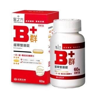 【台塑生醫】緩釋B群雙層錠(60錠/瓶)