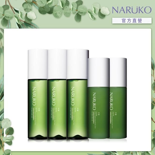 【NARUKO 牛爾】茶樹抗痘粉刺水乳保養5件組