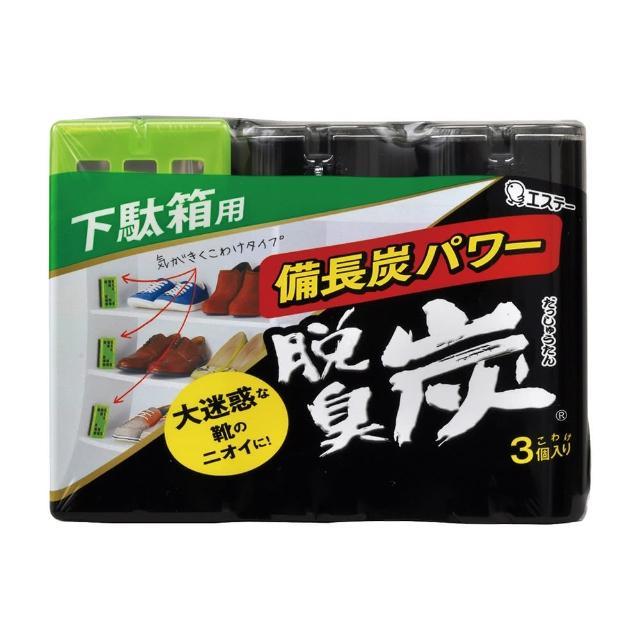 【ST雞仔牌】脫臭炭-鞋櫃用55gx3入/