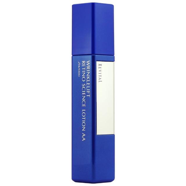 【Shiseido 資生堂東京櫃】莉薇特麗抗皺精露AA 125ML〈百貨公司貨〉
